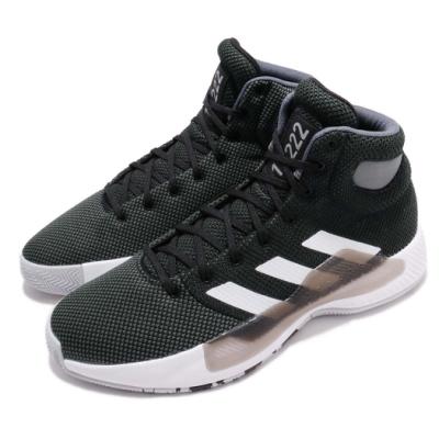 adidas 籃球鞋 Pro Bounce Madness 男鞋 避震 包覆 高筒 黑 白 BB9239