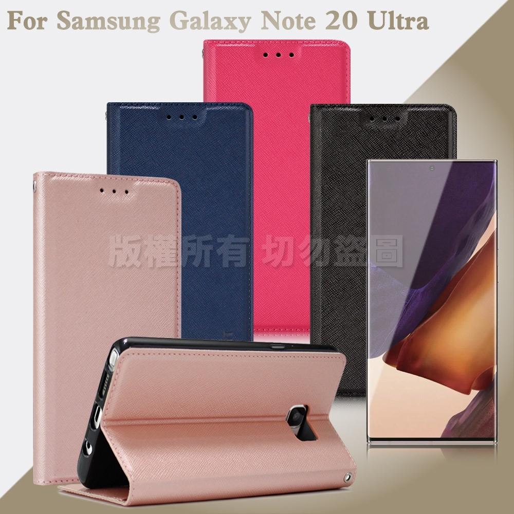 Xmart for Samsung Galaxy Note 20 Ultra 鍾愛原味磁吸皮套