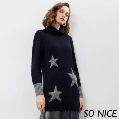 SO NICE個性高領撞色星星針織上衣