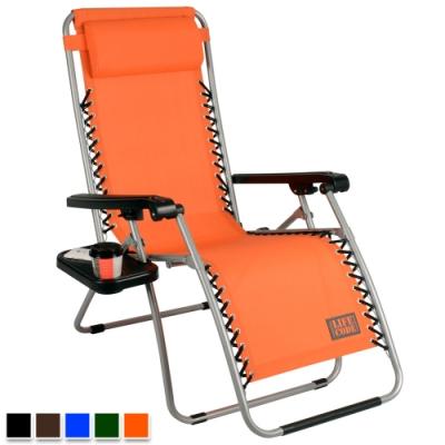 LIFECODE 特斯林透氣無限段折疊躺椅-附置物杯架-4色可選