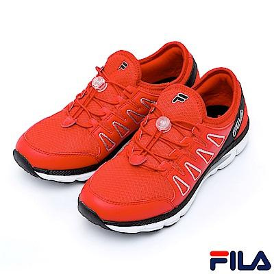 FILA 男輕量慢跑鞋-紅1-J201R-210