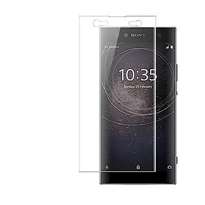 Sony Xperia XA2 Ultra 透明 9H 鋼化玻璃膜 手機螢幕 防撞 防摔