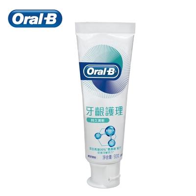 歐樂B-專業牙齦護理牙膏90g(持久清新)