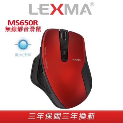 LEXMA MS650R 無線靜音滑鼠_魅惑紅