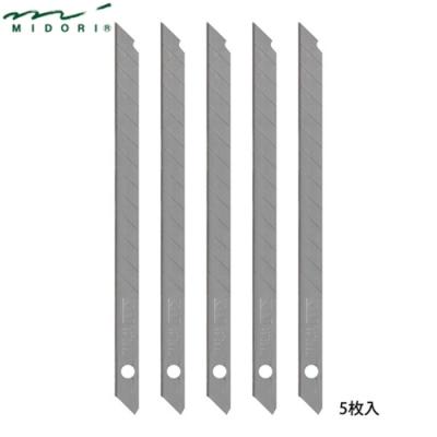 日本製造MIDORI 替刃刀片35330-006(5枚入,日本原裝進口)