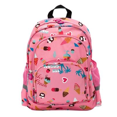 【優貝選】韓版甜心小女孩 輕量 防水 幼稚園背包 中/小童書包