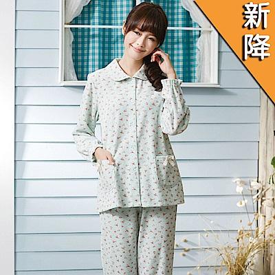 華歌爾睡衣-天鵝絨 M-L 長袖睡衣褲裝(藍綠)舒適睡衣