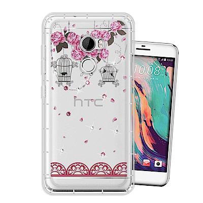 HTC One X10 奧地利水晶彩繪空壓手機殼(璀璨蕾絲)