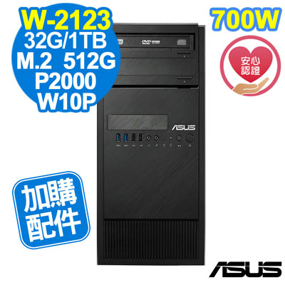 ASUS WS880T W-2123/32G/660P 512G 1TB/P2000/W10P