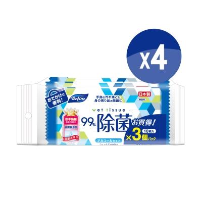Refine酒精舒柔濕巾10抽3入*4包/組 日本原裝進口