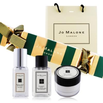 Jo Malone 聖誕拉炮-香氛妝飾組[綠金]英國梨香水+黑莓子潔膚露+羅勒潤膚霜附提袋