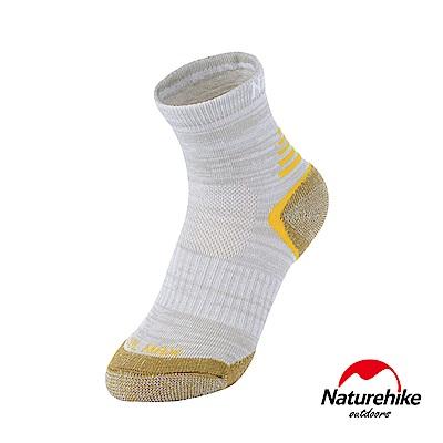 Naturehike 四季徒步 戶外機能中筒襪2入組 女款 土黃