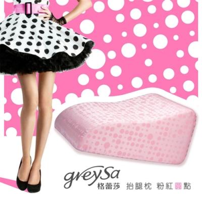 【GreySa 格蕾莎】 美腿枕/腰靠枕/抬腿墊/靠枕靠墊 (共4色可選)