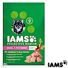 IAMS 愛慕思 健康優活 雞肉 迷你小型成犬糧 3.3磅 2包組