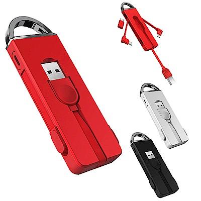 OATSBAS 時尚新設計 Apple&Micro&Type C 鑰匙扣三合一充電線