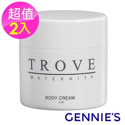 Gennies奇妮-2瓶組*TROVE孕美芙潤澤乳霜