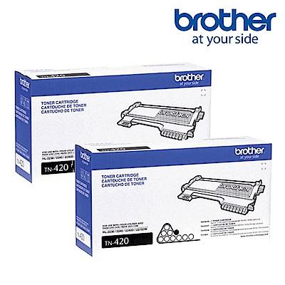 ★2入超值組★Brother TN-420 原廠黑色碳粉匣