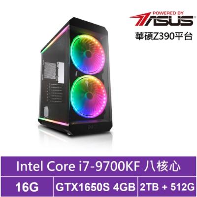 華碩Z390平台[夜影勇士]i7八核GTX1650S獨顯電玩機