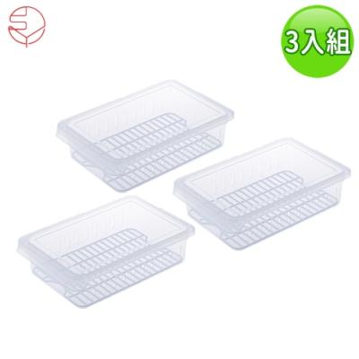 日本霜山 冰箱生鮮/蔬果無分隔附蓋收納保鮮盒-3入組