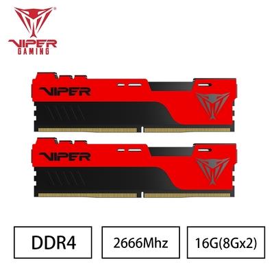 VIPER蟒龍 ELITE II DDR4 2666 16G(8Gx2)桌上型記憶體