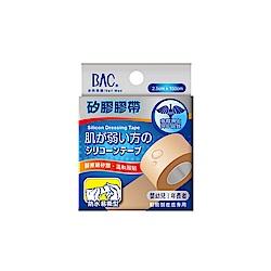 BAC倍爾康 矽膠膠帶-脆弱皮膚專用(防水易撕型2.5x150cm)