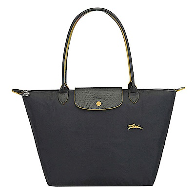 LONGCHAMP Le Pliage 品牌LOGO刺繡長把摺疊水餃包(大款/深灰色)