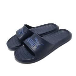 Puma 涼拖鞋 Divecat v2 套腳 男女鞋 輕便 夏日 快速排水 情侶穿搭 簡約 深藍 36940012