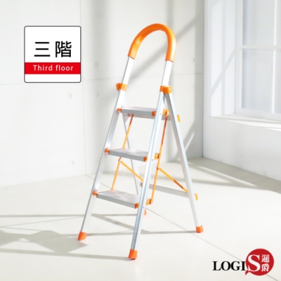 LOGIS|家用摺疊梯 三階梯 鋁製扶手梯 防滑梯 工作梯 耐重鋁梯 加厚鋼管 梯子 安全耐重