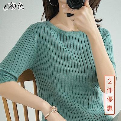 初色  五分袖薄款圓領針織衫-共10色-(M-2XL可選)