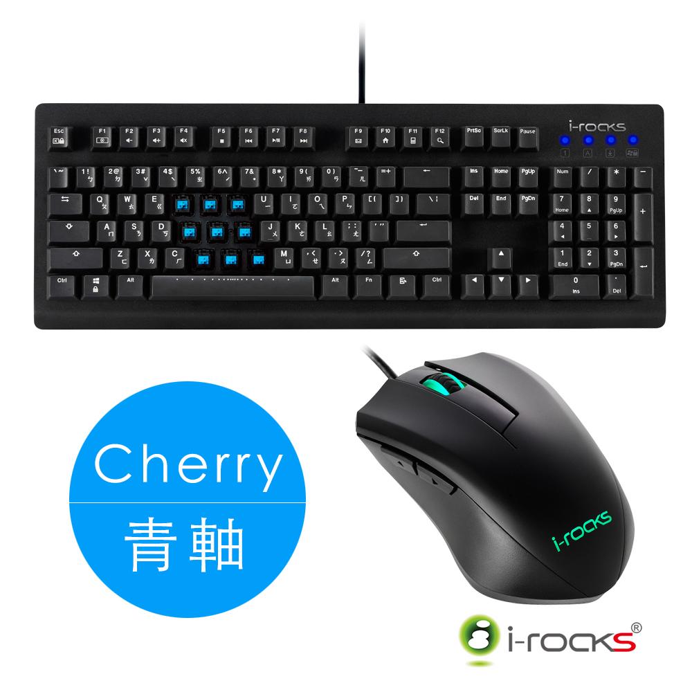 i-Rocks K65MN機械式鍵盤Cherry青軸+M09W電競遊戲滑鼠(綠光)