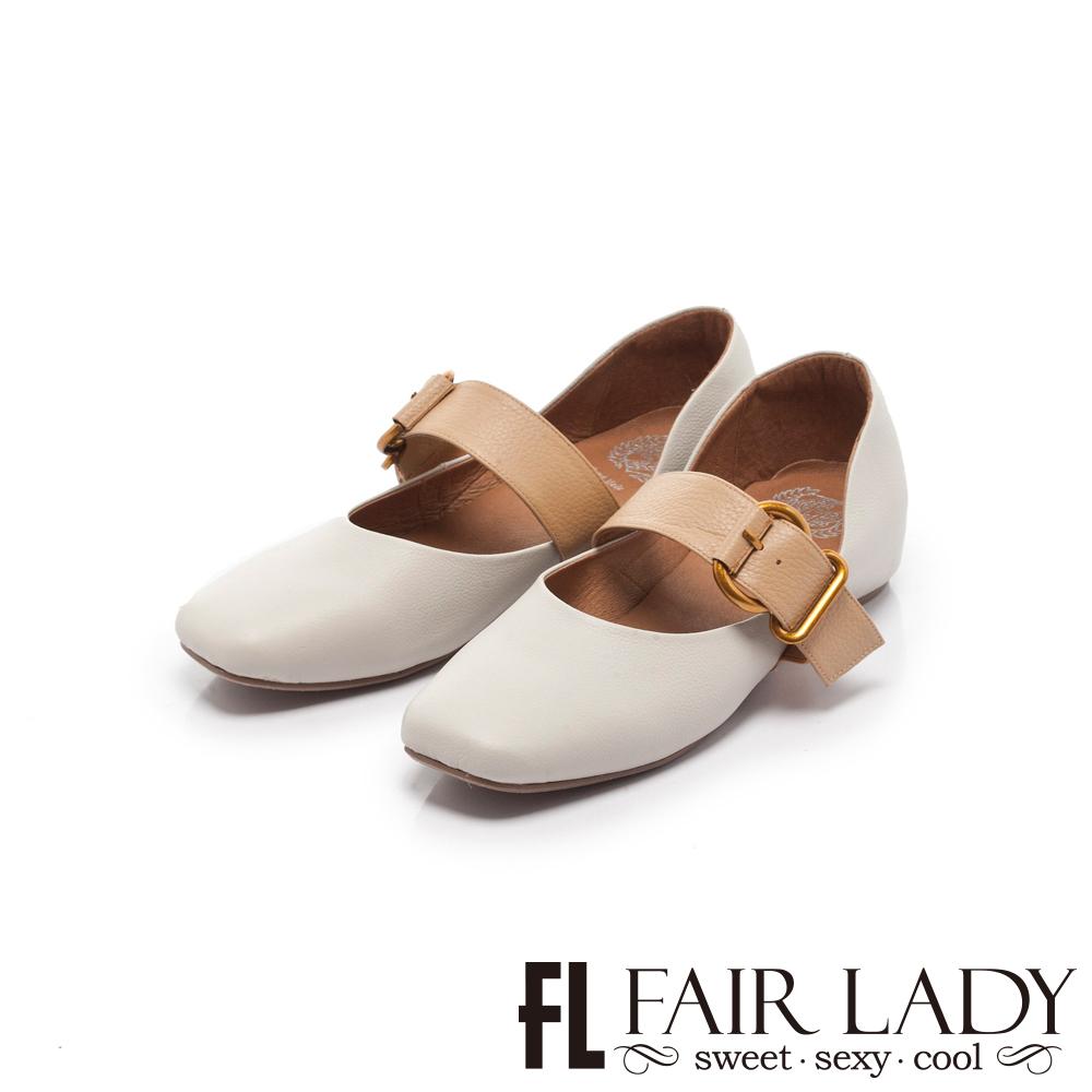 Fair Lady懶骨頭 時髦雅漾金屬扣環方頭平底鞋 石灰