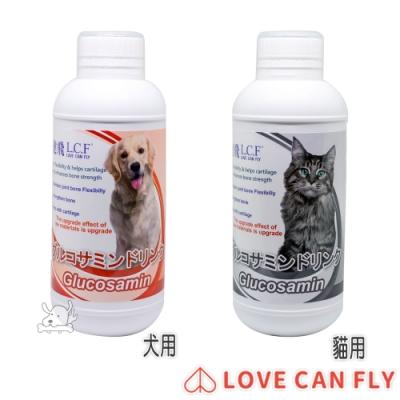 Love Can Fly 樂健飛 寵物關節骨骼葡萄糖胺液500ml 2瓶