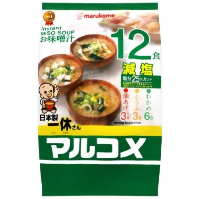 Marukome 料亭之味元氣味噌湯(減鹽)(186g)