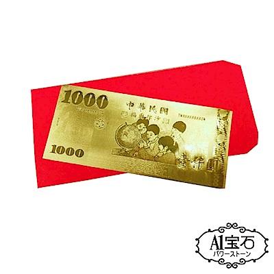 A1寶石-超值10入組  開運招財金箔錢母發財金(加贈開運錢母-含開光)