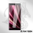 SONY XZ3 透明 高清 非滿版 手機 9H保護貼