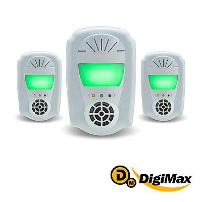 DigiMax 風光 雙效型超音波驅鼠器 3入組 UP-11S