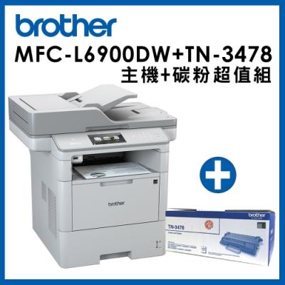 Brother MFC-6900DW 商用黑白雷射旗艦印表機+TN-3478原廠碳粉匣