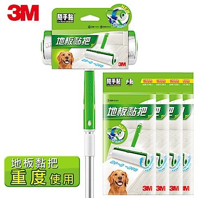 3M 隨手黏新地板黏把-重度使用超值組(拖把x1+補充400張)