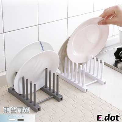 E.dot 可調節置物收納碗盤瀝水架(二色可選)