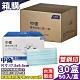 中衛 CSD 第二等級醫療防護口罩(藍)-50入/盒x30(箱購) product thumbnail 1