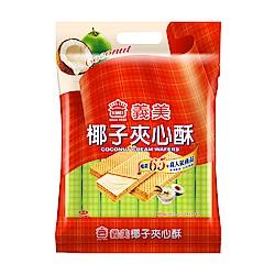 義美 椰子夾心酥(400g)