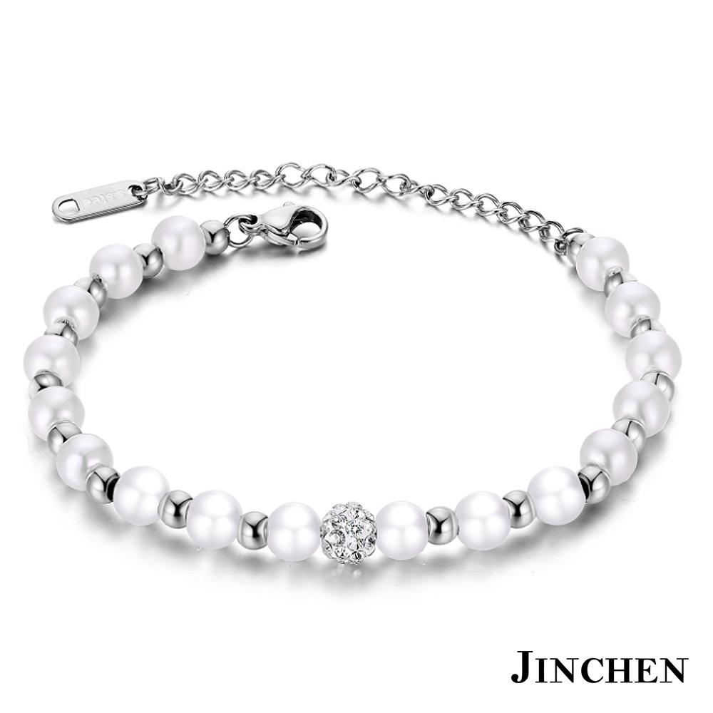 JINCHEN 白鋼珍珠水鑽手鍊