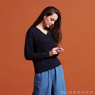 GIORDANO 女裝V領素色寬版長袖針織衫-02 標誌海軍藍/中花灰