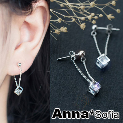 AnnaSofia 魔方鑲裸鑽 925銀針掛墬後扣耳環(銀系)