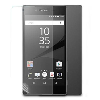 o-one大螢膜PRO Sony Z5 滿版全膠保護貼超跑包膜頂級原料犀牛皮台灣製