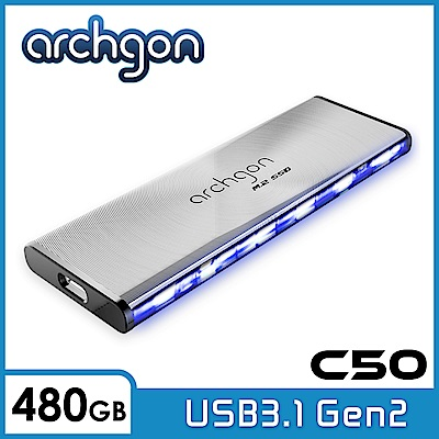 Archgon C501LK 480GB 外接式固態硬碟 USB3.1 Gen2 -水波風
