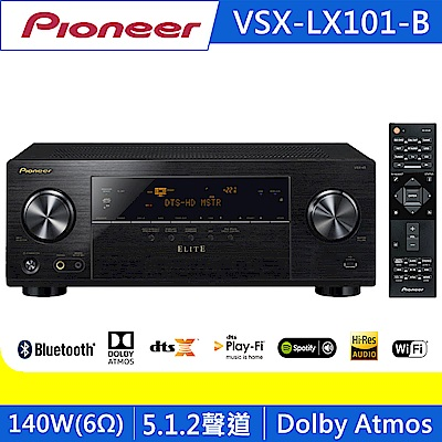 Pioneer先鋒 7.2聲道 AV環繞擴大機 VSX-LX101-B