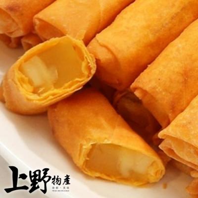 【上野物產】台灣製作酥脆馬蹄條(650g±10%/20條/包)x2包