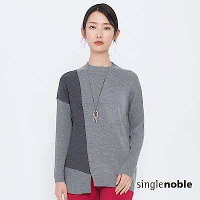 獨身貴族 大勢女子不對稱色塊拼接針織衫(2色)