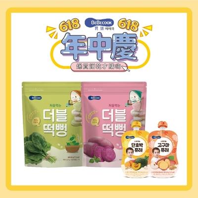 韓國【BEBECOOK】寶膳 嬰幼兒雙色初食綿綿米餅*2+嬰幼兒綿綿果泥*2 (4入組)